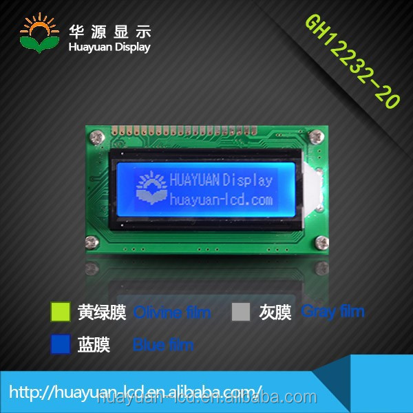 dashboard lcd, lcd module for dashboard