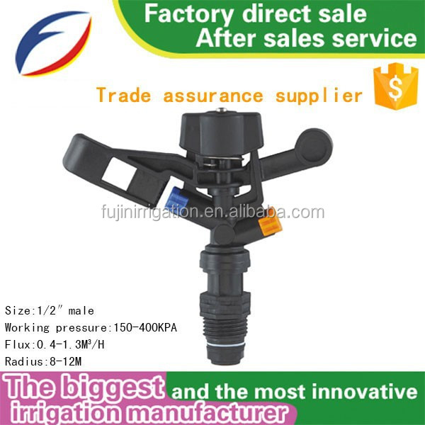 very popular in South Afric FJY8003B impulse big rain gun sprinkler manufacture