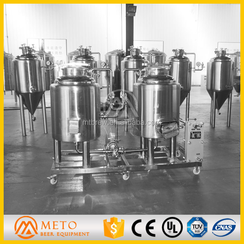 five years warranty beer brewing equipment 100l micro