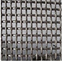 crusher machine use screen mesh crimped screening mesh with hook quarry mesh screen