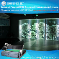 subsurface laser engraving on glass/glass printer