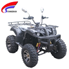 /product-detail/china-made-rear-differential-atv-quad-4x4-cs-e7004--60712994357.html