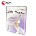 2017 popular productbest quanltiy exfoliating dead skin removal foot peeling mask