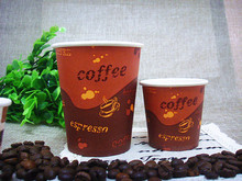 2.5-24oz Biodegradable Disposable Single Wall Hot Drink Paper Cups
