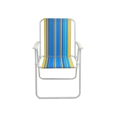 Cheap Outdoor Rio Beach Chair Aluminum