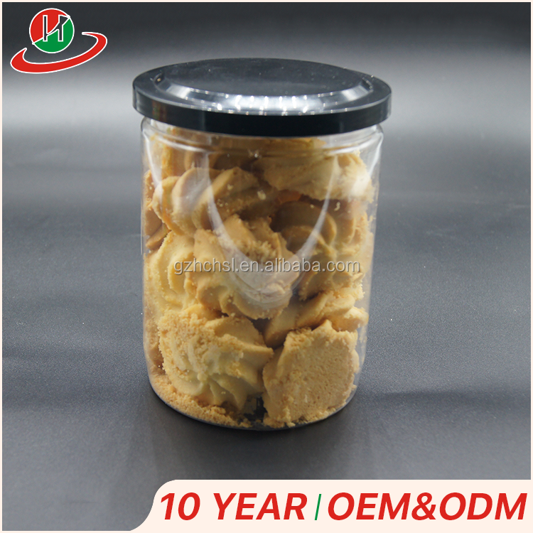 Custom-made China biscuit cookie box packaging plastic food jar containers with lid