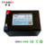 12V battery 12v 25ah lifepo4 battery pack with PCM and 12v battery for car