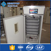 /product-gs/alibaba-express-hatchery-equipment-and-ostrich-egg-incubator-for-sale-60381716800.html