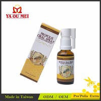 Brazilian propolis oral care product mouth spray for bad breath mouth spray