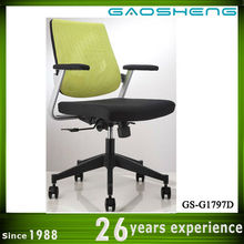 office conference movable auditorium chair GS-1797D