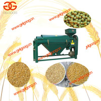 Soya polishing machine|Seed polishing machine|Black beans polishing machine