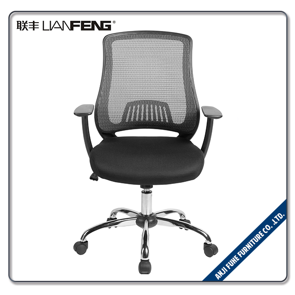 2017 China wholesale special black mesh design no inflatable chair