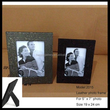 Retro PU leather Picture Photo Frame