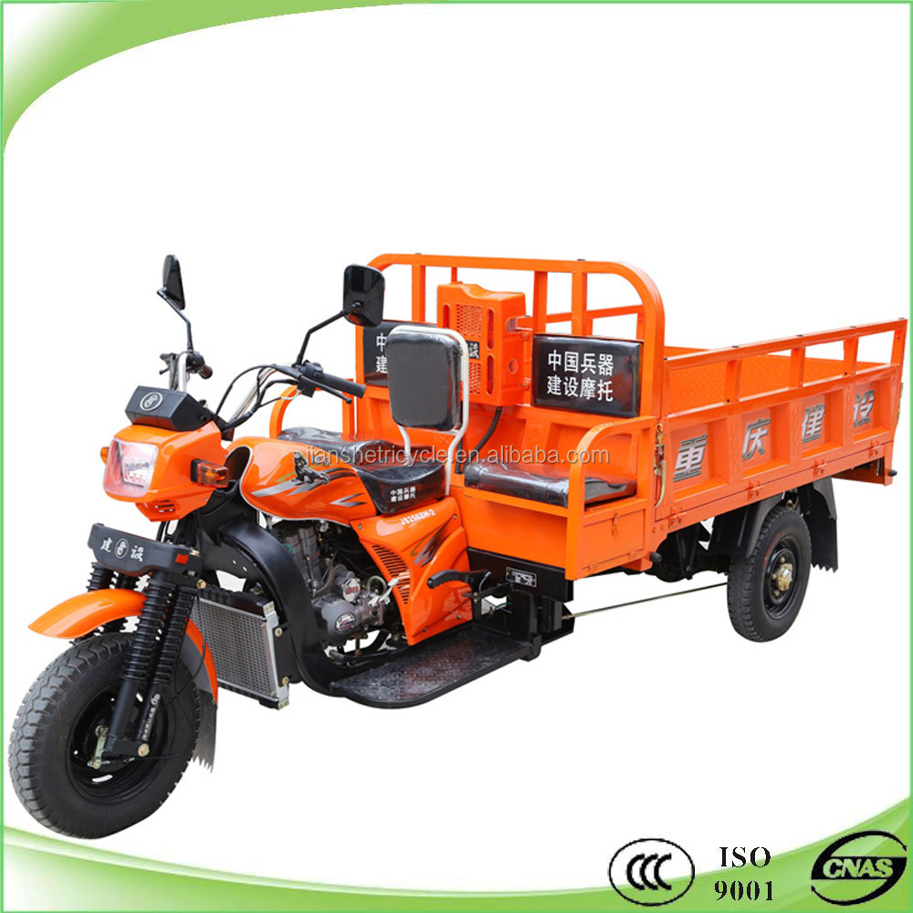 200cc water cooling two seat trike tricycle