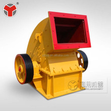 Mining Single Hammer crusher For Stone Production Line