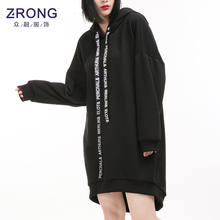 ZR 2017 Spring Solid Color Loose Womens Letter Drawstring Sweatshirt Personality Hooded Sweatshirt