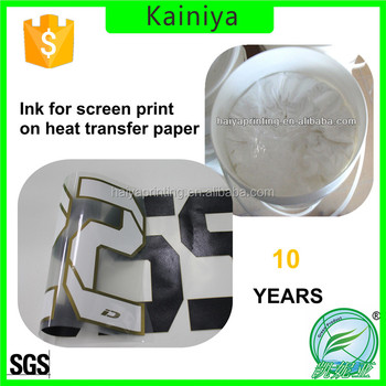 water based white and transparent heat transfer ink for PET film