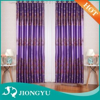 Free sample available Good quality decorative Fancy polyester fabric for curtain