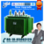 6.6kv 1000kva Electrical Distribution Power Transformer with Price