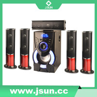 Hot sale new model private mould 5.1 ch home theater system audio box