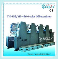 high quality multi color used two color offset press