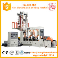 ABA Two Screw Three Layer Co-extrusion PE Film blowing Machine