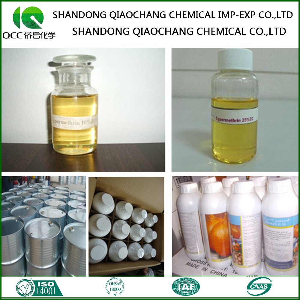 high quality agricultural classification insecticide pest poison cypermethrin 95%