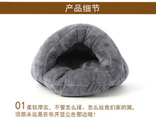 China Supplier Breathable Shoe Shape Blue Felt Cat Cave Bed