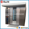 Price Of Bakery Machinery New Design