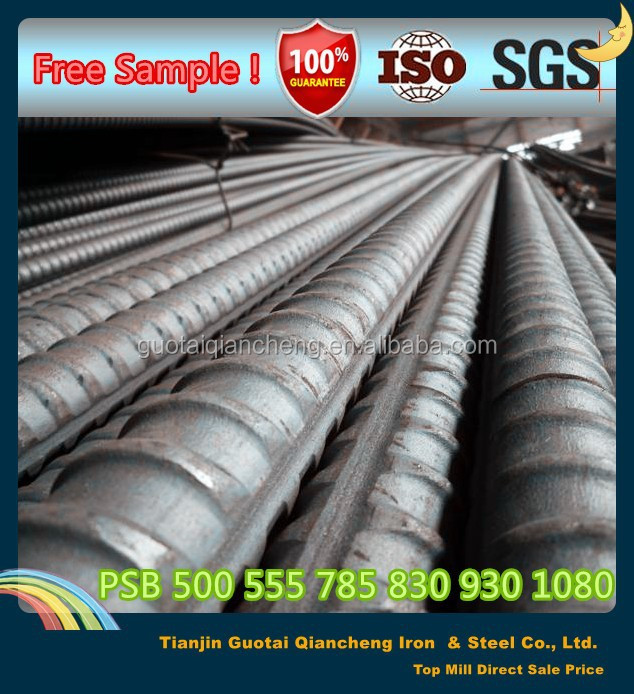 High tensile deformed reinforcing steel bars price used reinforced concrete