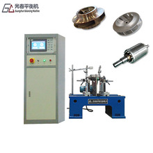 Variable Frequency Speed Control Motor Dynamic Balancing Tester