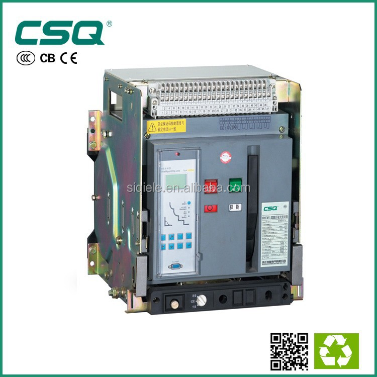 moulded case circuit breaker mccb 1250a