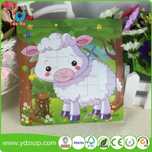 Interesting educational adult wooden puzzles for kids