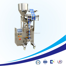 Small vertical curry powder been coffee packaging machine