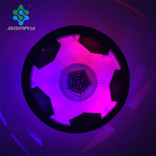 Factory Wholesale Sport Toys Electric Suspend Air Cushion Football Soccer Hover Ball With Lights