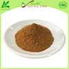 Grass Fruit Powder with new crop pure Grass Fruit