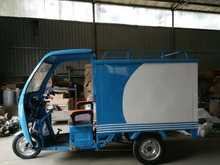 2016 bajaj auto rickshaw/electric tricycle china/cargo tricycle