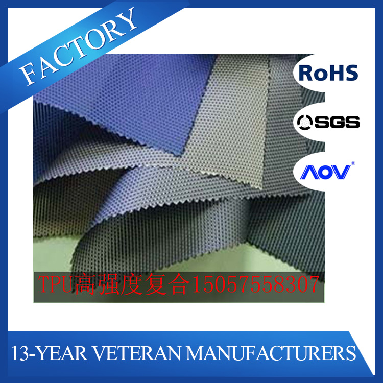 Top Quality TPU coated nylon fabric
