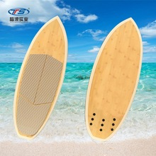 4'6'' Epoxy China Bamboo veneer wakeboard bodyboard