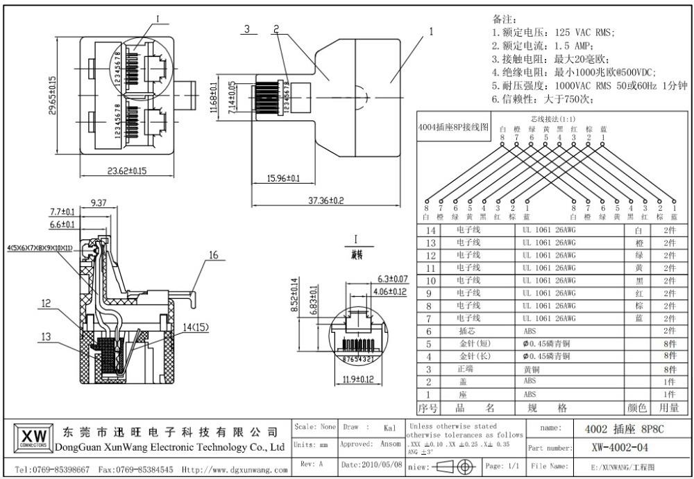 rj45 connector rj11 rj12 rj45 telephone adapter connector  u0026 modular plug  4p4c 6p4c 8p8c