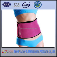 Popular and comfortable rubber waist croset belting