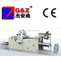 Thermal Hot Melt Glue Laminating Machine