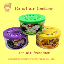 best quality canned auto car gel air freshener manufacture in guangdong