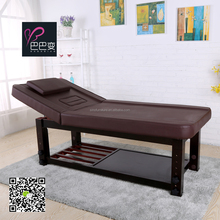 solid wood massage table facial bed Leg lift massage table