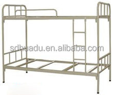 HDC-02 Double Bunk Bed For School Furniture