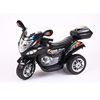 Factory direct sale popular model kids electric mini three wheel motorcycle for kids electric motorcycle