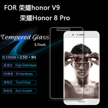 premium 0.3mm 2.5D cell phone repair mobile phone accessories screen protector for huawei honor v9/honor 8 pro protective film