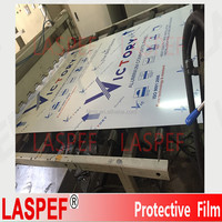 ACP Sheets Protective Film,PE Anti-Scratch Protective film,Adhesive Protective film used to ACP Sheets/Metal and Plastic Sheets