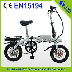 2015 New cheap folding electric pocket bike