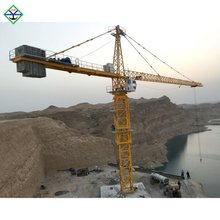 Wholesale high grade building tower crane lifting capacity
